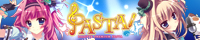 PASTA! -PALETTE PREMIUM FESTA- 2013年10月20日(日)開催決定!