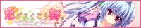 恋がさくころ桜どき 2014/6/27